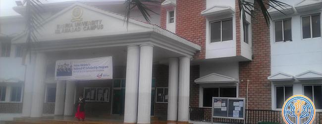 Bahria University Islamabad Campus